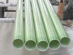 福州玻璃钢管